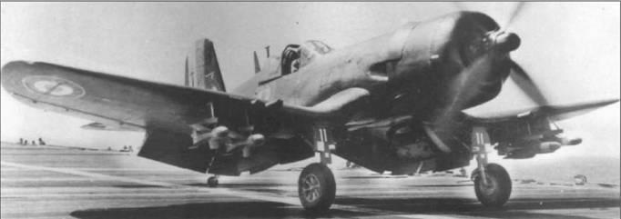 В 1960 году F4U-7, бортовой номер 11, оснастили французскими <a href='https://arsenal-info.ru/pub/art/789' target='_self'>противотанковыми ракетами</a> SS-11, управляемыми по проводам. Переходники для крепления четырех ракет установили на стандартные пилоны под крылом. Эта модификация была <a href='https://med-tutorial.ru/m-lib/b/book/3239510375/19' target='_blank' rel='external'>экспериментальной</a> и на вооружение не принималась.