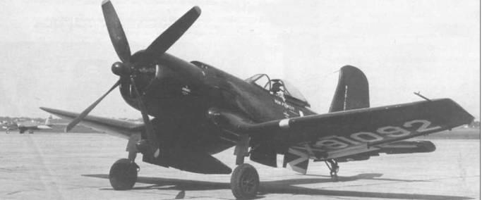 XF2G-1 (BuNo 14694) нес гражданскую регистрацию NX91092 и гоночный номер 18. Этот «Корсар» участвовал в Национальной Воздушной Гонке в Кливленде в 1947 году, где выбыл на девятнадцатом круге из-за отказа двигателя. В 1949 он выступал снова и занял второе место в Гонке на кубок Томпсона и второе место в Гонке SOHIO.