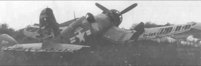 FG-1D служил в части Резерва в Уилов Гроув, Пенсильвания. Вместе с несколькими другими самолетами он был брошен гнить около аэродрома. Через несколько лет он совершенно пришел в негодность и был сожжен во время противопожарных учений в октябре 1958 года.