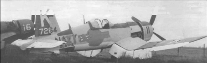 F4U-4 (BuNo 97264) был списан в 1957 в Олате, Канзас, Затем он был продан Бобу Бину и переправлен в Аризону наряду с несколькими другими «Корсарами», где в течение нескольких лет стоял в поле. В конечном счете истребитель был куплен другим хозяином и отреставрирован до летного состояния. Сегодня эта машина принимает участие в различных авиашоу.