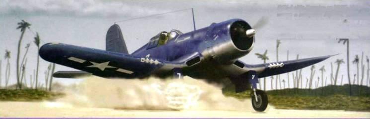 F4U-1 «My Bonnie» из VMF-124 взлезает с острова Мунда, 1943 год. «Дополнительные» орудийные порты на крыле были делом рук «художников» из наземного персонала.