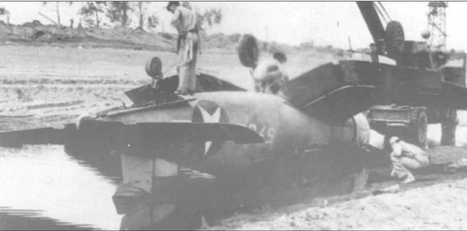 F4U-1 (BuNo 02576) из VMF-222 имел собственное имя Marine Dream. Он выкатился за пределы полосы на Бугенвиле 13 декабря 1943 года, и перевернулся, попав в дренажную канаву. Благодаря оперативным действиям подоспевших морских пехотинцев, пилота удалось извлечь из обломков целым и невредимым.