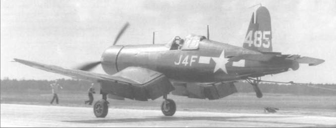 Некоторые из F4U-1 раннего выпуска были возвращены с Тихоокеанского ТВД в США, отремонтированы и переданы в учебные части. Этот F4U-1, хвостовой номер 485, был отправлен в VF-OTU-4. Он использовался для отработки пилотами посадки на авианосец на авиабазе Флота Джексонвиль, Флорида, снимок сделан 17 февраля 1945 года.
