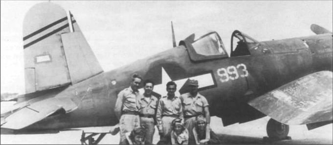FG-1A (13993) из VMF-222 Flying Dueces послужил фоном для фотографии пилотов с поэтом – песенником Ирвингом Берлином (стоит в центре). На капоте «Корсара» название MARGIE JACKIE.
