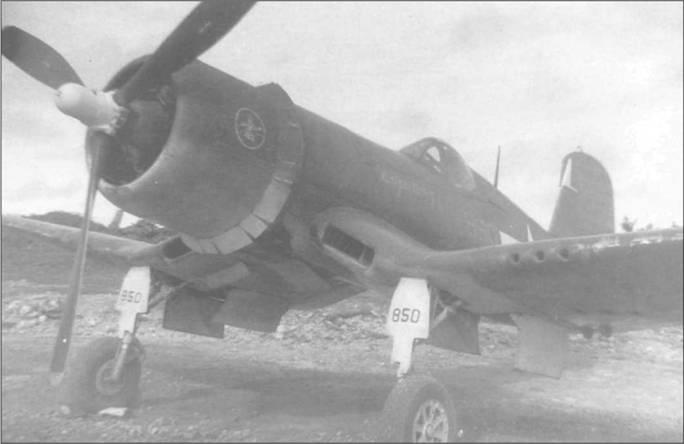 Ha F4U-M (49850) из VMF-217, базировавшейся на Гуаме в сентябре 1944 года, летал пилот из Луизианы, который дал ему имя Bayou Baby. Эмблема эскадрильи нанесена с обеих сторон капота. В течение Второй Мировой войны эскадрилья Wild Hare одержала девятнадцать побед. Этот «Корсар» пережил войну и был списан 21 января 1946 года.