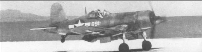 «Корсар» F4U-1A (BuNo 17891) из VMF-214 Blacksheep приземляется на коралловой взлетно-посадочной полосе аэродрома Баракома Филд на Велла Ла BejMa, 20 января 1944 года.