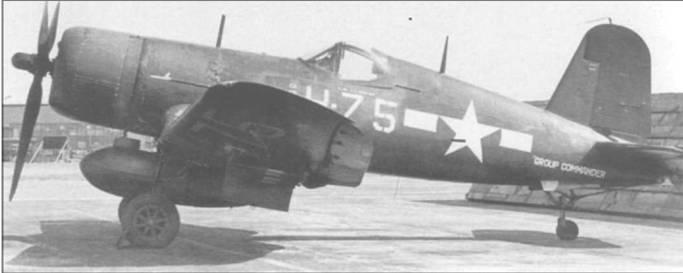 F3A-1 (BuNo 11289), выпущенный Брюстер, попал в штабную эскадрилью MAG-91 на авиабазе КМП Шерри Пойнт, Северная Каролина, май 1945 года. «Корсар» нес код «Н-75» и шевроны командира группы белого цвета на фюзеляже. Большинство построенных Брюстером истребителей использовались в учебных подразделениях и лишь немногим самолетам удалось принять участие в боевых действиях.