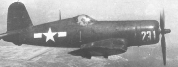 FG-1D (BuNo 88231) из 2-ой MAW в полете над Иводзимой, июль 1945 года. Построенные Гудьир «Корсары» страдали от хронической утечки масла и не принимали участия в боевых действиях. До конца войны они простояли в дальнем углу аэродрома.
