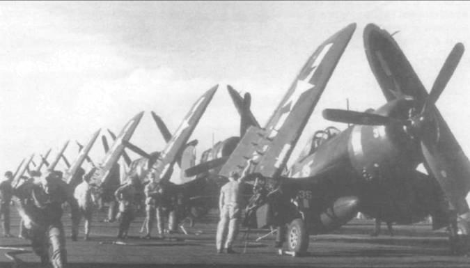 F4U-1D из VF-5 на летной палубе авианосца «Франклин» перед боевым вылетом. Это был один из последних вылетов с «Биг Бена», который утром 19 марта 1945 года превратился в огненный ад после попадания японских бомб. Хотя авианосец получил тяжелейшие повреждения, он удержался на плаву и своим ходом прибыл в гавань Нью-Йорка.