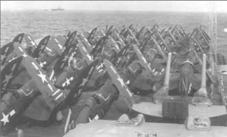 «Корсары» F4U-1D и FG-1D из VbF-6 на палубе авианосца «Хэнкок». Эти истребители принимали участие в налетах на Японские острова в марте 1945 года. В дополнение к восьми 127-мм ракетам, в дальних рейдах «Корсар» мог нести три каплевидных подвесных топливных бака.