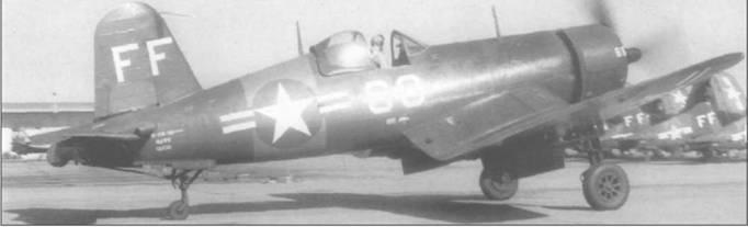 FG-1D (BuNo 92236) служил в Резерве Флота в Окленде, Калифорния, октябрь 1948. «Корсар» нес широкую оранжевую полосу в хвостовой части фюзеляжа – признак самолета Резерва. Гудьир построила в общей сложности 1997 «Корсаров» FG-1D.