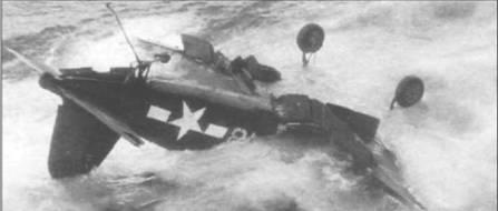 При приземлении на авианосец «Принц Уильям» этот F4U-1D (BuNo 57093) из VBF-94 задел пять стоящих самолетов и, отлетев от них, свалился за левый борт, 25 февраля 1945 года. «Корсар» упал в море в перевернутом положении и быстро затонул.