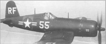 Эд Бор из VMF-232 пилотирует FG-1D, бортовой номер 55, над южным берегом Лонг Айленда. В 1949 году этот «Корсар» служил в подразделении Резерва Флота в Нью-Йорке.