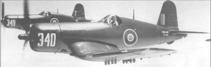 Пара британских FG-1D, КЕ-340 (BuNo 92146) и КЕ-349 (BuNo 92425), летят над Огайо во время испытательного полета, 3 июля 1945 года. Эти новенькие «Корсары» не успели поучаствовать в боях до окончания войны. Сверху на передней части фюзеляжа, поверх Gloss Sea Blue, был напылен матовый спрей, служивший в качестве антибликового покрытия.