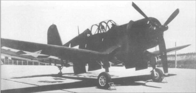 В 1945 году Воут переделал один планер «Корсара» F4U-1D в двухместный вариант. Эта модификация появилась слишком поздно и осталась невостребованной военными.