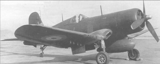 FG-1D (BuNo 88357/NZ5649), бортовой номер 49 служил в 14-й эскадрилье Королевских ВВС Новой Зеландии, 6 декабря 1946 года. Это подразделение базировалось в токийском аэропорту Хонеда, как часть оккупационных сил.