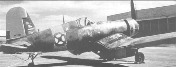 FG-1D (BuNo 92629) был одним из немногих «Корсаров», доставшихся Сальвадору. Позднее, в ходе их службы, самолеты получили камуфляж. Этот FG-1D вернулся в США в сентябре 1975 и получил гражданский регистрационный номер 62290. Отреставрированный и перекрашенный, «Корсар» теперь появляется на авиационных шоу.