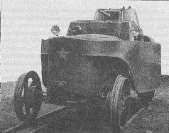 Бронеавтомобиль БАД-2 при движении по суше, вид спереди. Май 1933 года. На машине установлены фары большего диаметра (АСКМ).