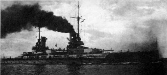 """Линейные корабли """"Кайзер"""" (вверху) и """"Фридрих дер Гроссе"""""""