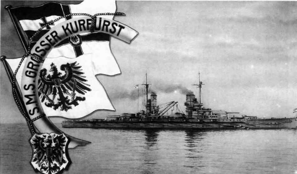 """Корабль Его величества """"Гроссер Курфюрст"""" (С открытки того времени)"""