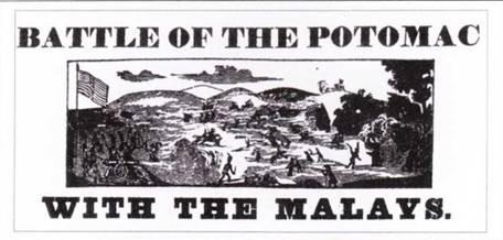 Почти забытая в наши дни экспедиция фрегата Potomac на Малайский архипелаг для борьбы с пиратами прославила корабль в 1830-1840-х гг. Об этой экспедиции были написаны многочисленные книги и сложены стихи.