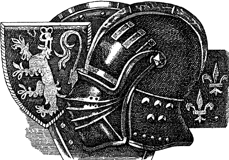 Шлем с забралом и щит
