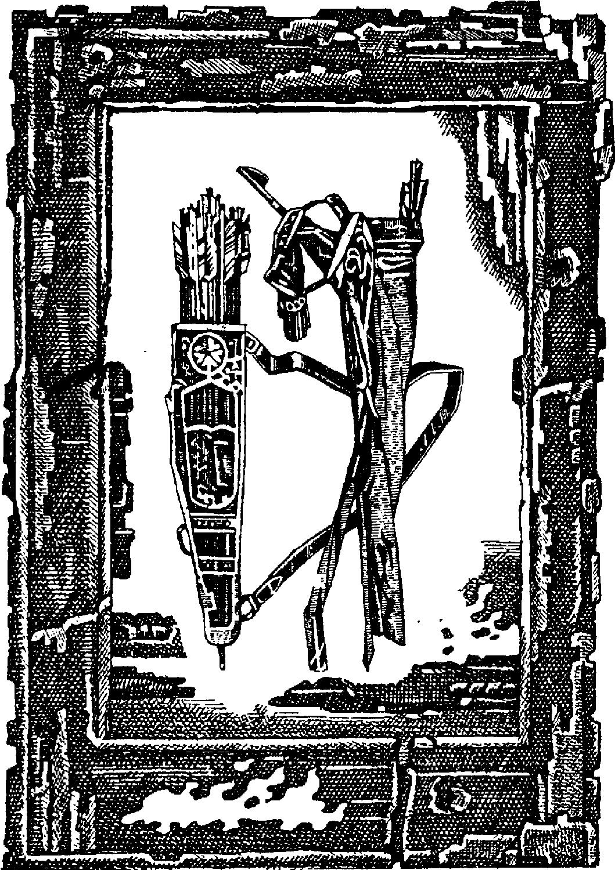Век камня, дерева и кости