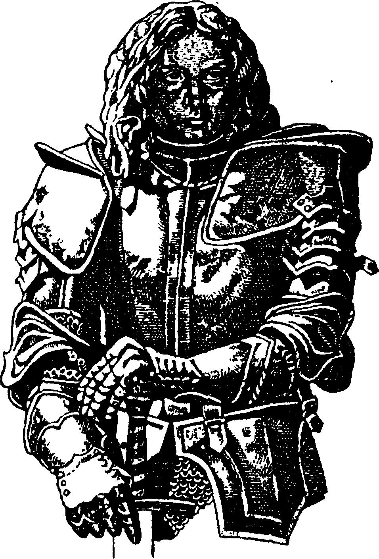 Рыцарь в латах