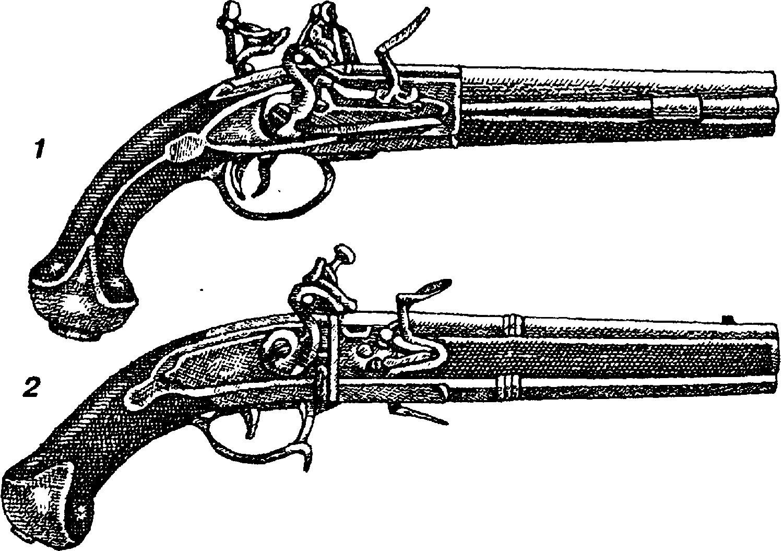 Скорострельные пистолеты, заряжаемые с дула. 1. Кремневый пистолет со стволами один над другим. 2. Один курок, два ствола, поворачиваемых рукой.