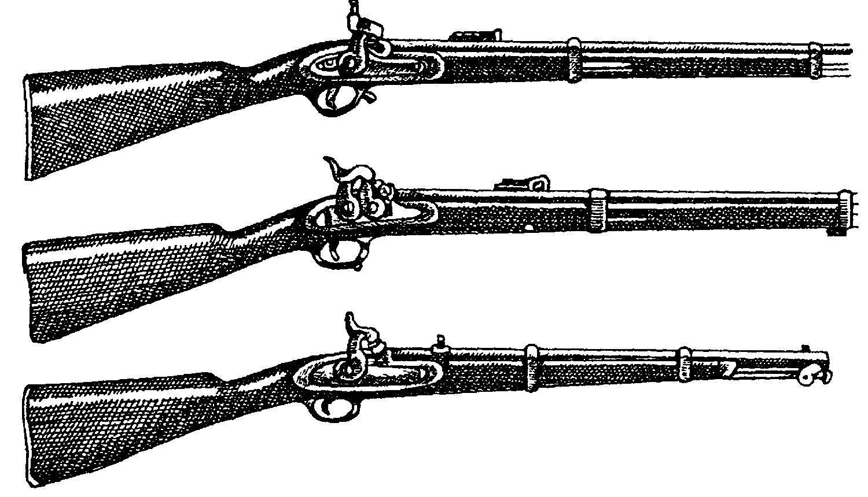 Капсюльные ружья