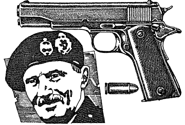 Кольт