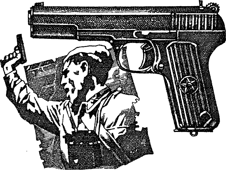 Пистолет. ТТ