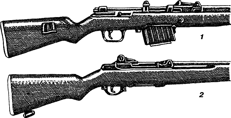 Казенные части самозарядных винтовок: 1. Германия; 2. Америка М–1