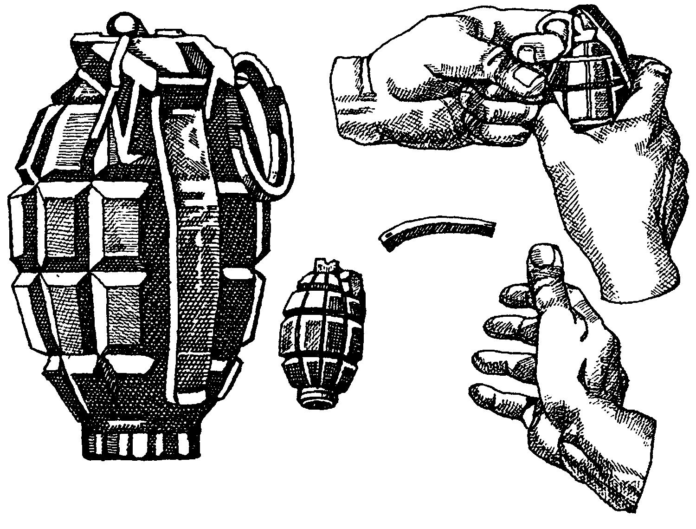 Оборонительная граната