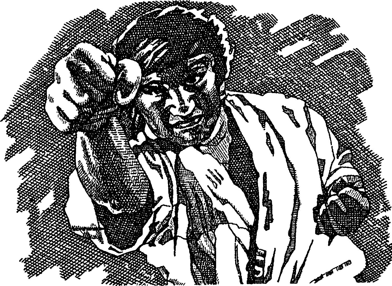 Голые руки – тоже оружие