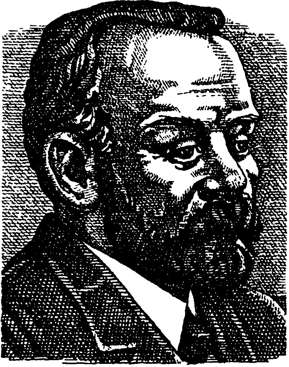 А. Нобель