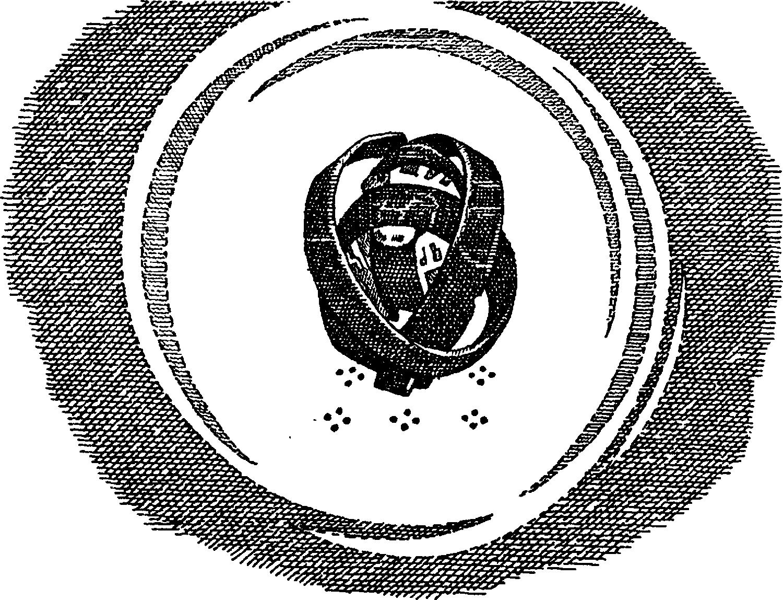Общий вид сферического ударно–волнового источника