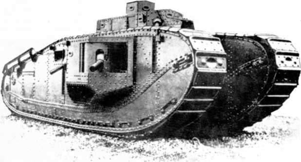 Общий вид тяжелого танка Mk VIII.