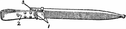Рис.53.