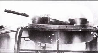 Турель с 13-мм пулеметом MG-131 па самолете Ju-88E-0, самолет переоборудован т Ju-88B-0. Ju-88E-O стал шагом в разработке Jn-188.