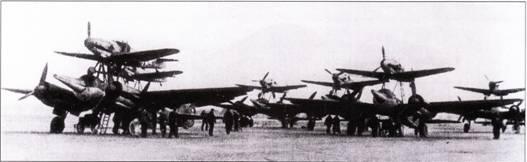 Сцепки «Мистель-1» на аэродроме Грове в Дании. В декабре 1944 г. в Грове для атаки британского флота в Скапа-Флоу было сконцентрировано порядки 60 «Мистелей», но когда погоди улучшилась, выяснилось, что большинство британских кораблей ушло на Тихий океан.