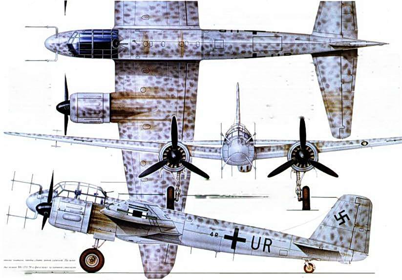 FuG-220 «Лихтенштейн» SX-2