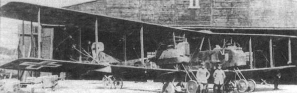 «Гота G. V» из 3 Bogohl, 30 мая 1918 года.