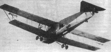 Гота G.IV