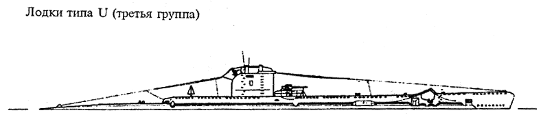 Р-32, Р-33, Р-36, Р-38, Р-39, Р-47, Р-48, Р-52, Ultimatum (P-34), Ultor (P-53), Umbra (P-35), Umpire, Una, Unbending (P-37), Unbroken (P-42), Unison (P-43), United (P-44), Universal (P-57), Unrivalled (P-45), Unruffled (P-46), Unruly (P-49), Unseen (P-51), Unshaken (P-54), Unsparing (P-55), Unswerving, Untiring (Upstart), Uproar, Upstart (Untiring, P-65), Uredd (P-41), Usurper (P-56), Uther, Vandal (P-64), Varangian, Varne, Vitality (Untamed, P-58), Vox