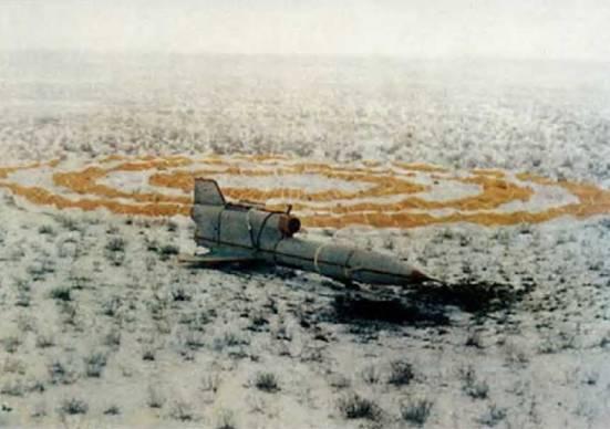 Рис. 3.11. БПЛА Ту-143 после посадки