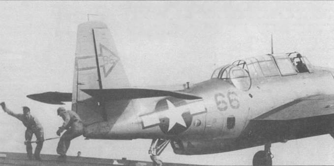 Палубная команда авианосца VSS Enterprise (CV-6) отцепляет хвостовой крюк самолета ТВМ-3 из эскадрильи УТ(Н)-90, 8 марта 1945 года. Пулеметы из башенки и нижней задней стрелковой точки были демонтированы. В этот период авианосец Enterprise проводил ночные операции и VT(N)-90 выполняла ночные миссии.
