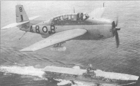 125 Эвенджеров служило в трех Royal Canadian Navy squadrons с 1950 до 1957 года. Этот TBM-3S из 825 Squadrons пролетает над канадским авианосцем HMCS Magnificent, 1951 год. Канадские Эвенджеры несли схему камуфляжной окраски, состоящую из цветов Dark Sea Gray над Light Sea Gray. Тормозной крюк окрашен в красно-белые полосы.