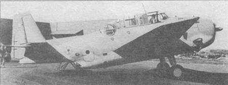 Оснащенный форкилем для улучшения путевой устойчивости, второй прототип XTBF-1 (BuNO 2540) проверяет работу двигательной установки перед первым вылетом 15 декабря 1941 года. В том же месяце, первый серийный TBF-1 выкатился со сборочной линии предприятия Грумман в Безпайже (Beihpage), Лонг Айленд.