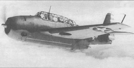 TBF-1 ранних выпусков (Bu№00373) во время приемочных испытаний в AAS Анакоста, Вашингтон, 23 марта 1942 года. Первые пятьдесят экземпляров TBF-1 оборудовались аварийным набором органов управления в задней кабине, но, уже начиная со следующей — пятьдесят первой машины от них отказались.